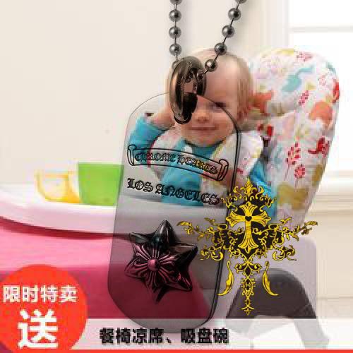 Chrome Hearts Bracelet KZm A Heart Purple Satin handbags outlet