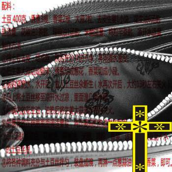 Chrome Hearts Pendant Necklace Paperchain wSM CH cross clothes online cheap
