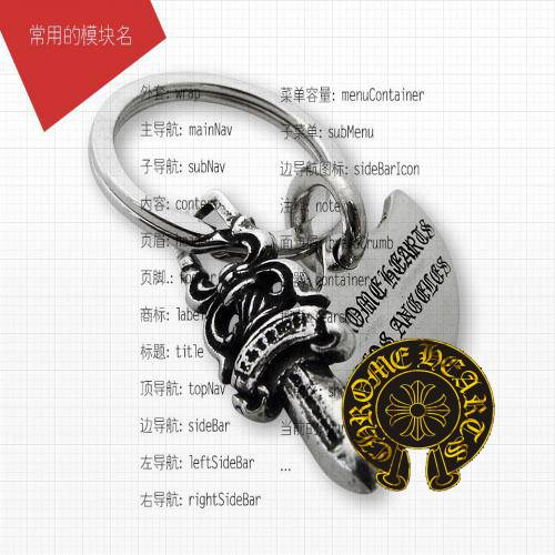 Chrome Hearts Charm Bs fleur with ruby sport shoes shopping online