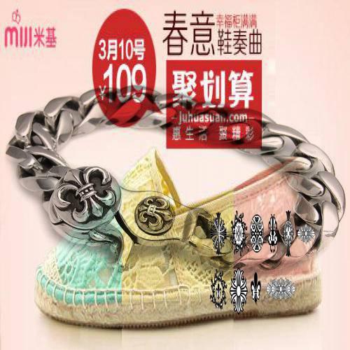 Chrome Hearts  Earring Tiny  CHplus 925 Silver bags handbags