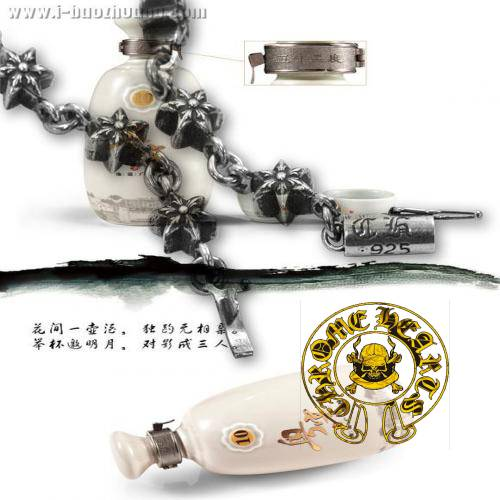 Chrome Hearts Charm 1 Ball BS Fleur 925 Silver buy purses online