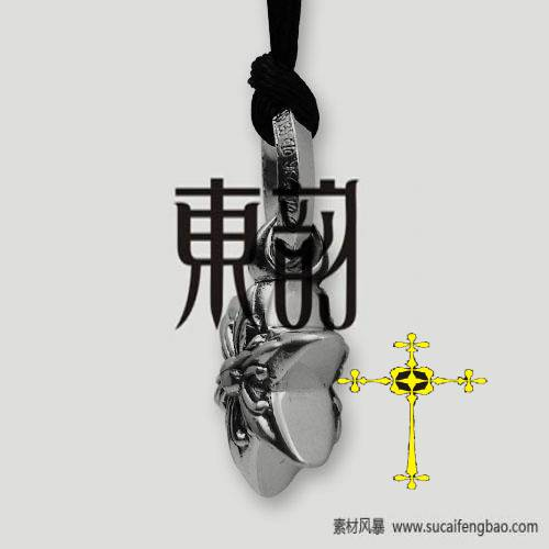 Chrome Hearts Pendant Filigree Cross XSw Paper Chain buy bags uk