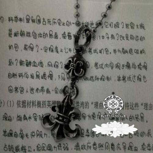 Chrome Hearts Pendant Large CH Cross running shoes for kids