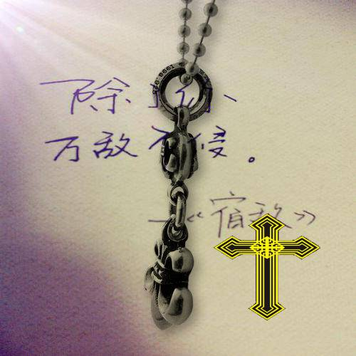 Chrome Hearts Pendant Large CH Cross online shopping in low price